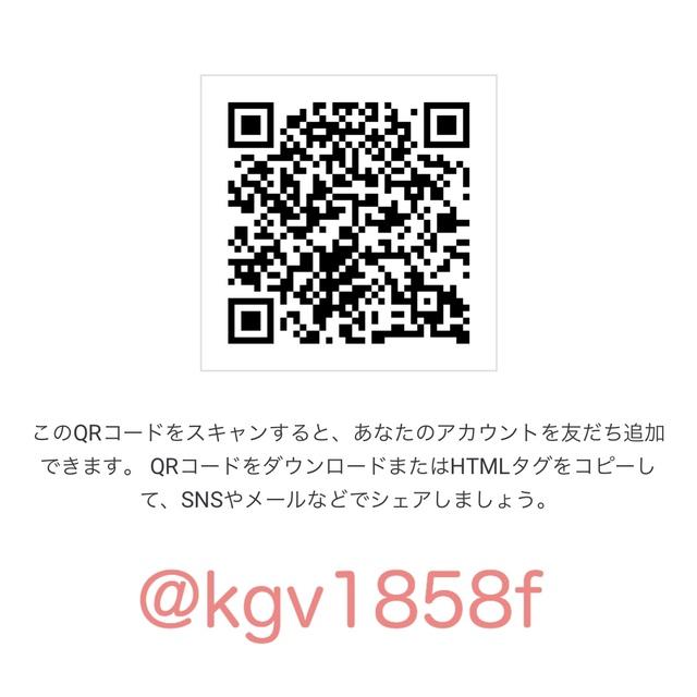 20203271429.jpgのサムネイル画像のサムネイル画像
